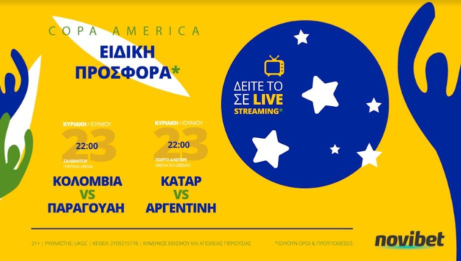 Copa America στη Novibet με ειδική προσφορά