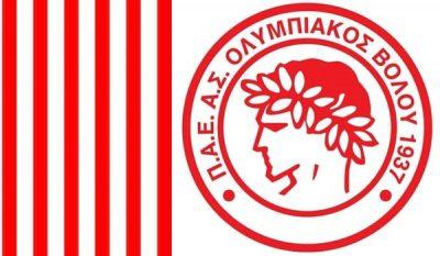 «Κατρακυλάει» ο άσος του Ολυμπιακού Βόλου