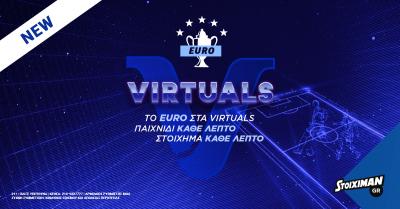 EuroVirtuals FB_1200x628 (1)