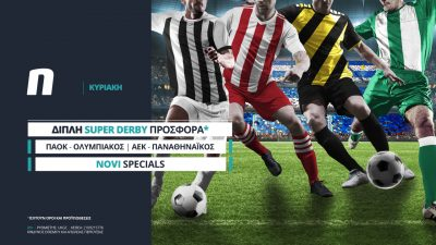 Paok-vs-Olympiakos-Aek-vs-Pao-Press