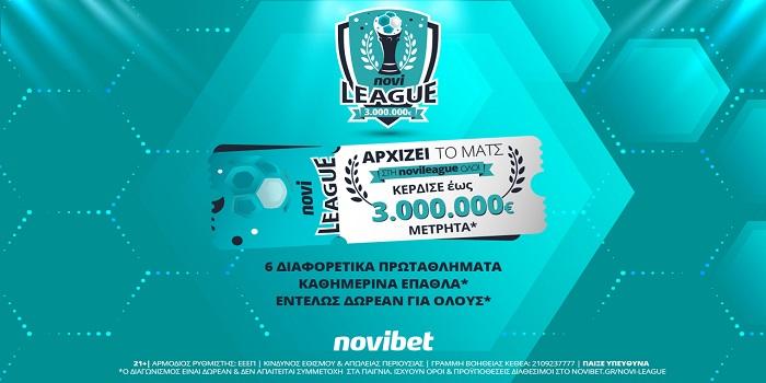Λονδρέζικο ντέρμπι απόψε στην Novileague | 3.000€*  για τους νικητές
