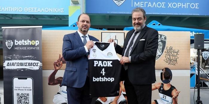 Το betshop.gr Μεγάλος Χορηγός του ΠΑΟΚ mateco!